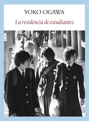 residencia-de-estudiantes